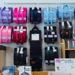 キッズアミ(ナース鞄工)ランドセルの口コミ評判と価格、特徴まとめ